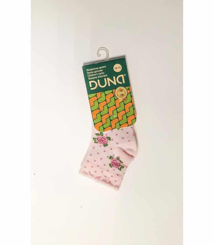 Демисезонные детские носки 6-12месяцев 10-12 см Розочки