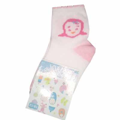 Демисезонные детские носки (0-6месяцев) 6-8 см