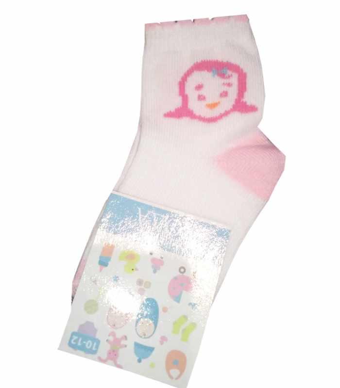 Демисезонные детские носки 6-12месяцев 10-12 см Пингвин