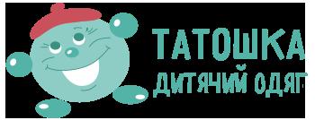 Татошка - интернет магазин детской одежды